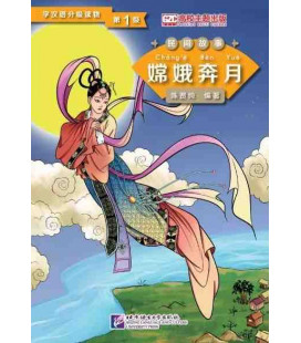 Graded Readers for Chinese Language Learners - Livello 1 (500 Caratteri) Chang'e Flying to the Moon