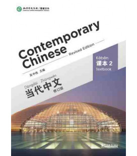 Contemporary Chinese - Textbook 2 (überarbeitete Auflage)