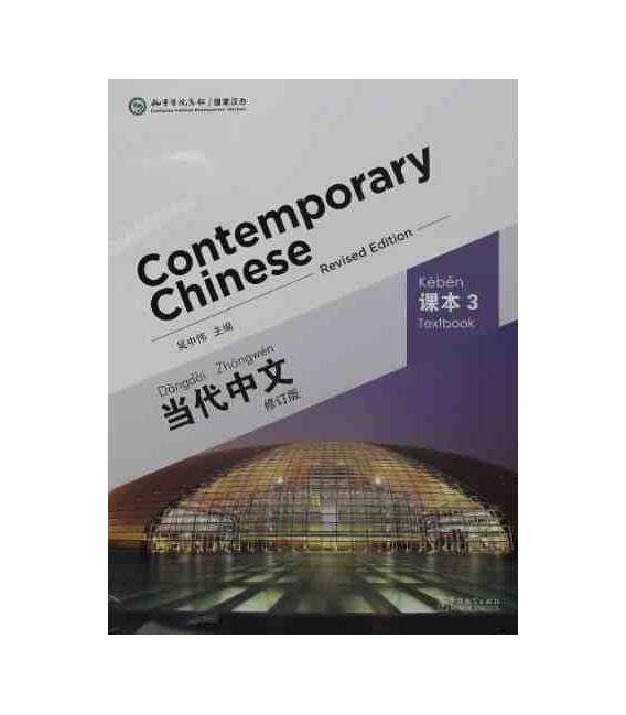 Contemporary Chinese - Textbook 3 (Revised edition)