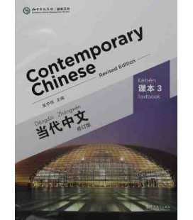 Contemporary Chinese - Textbook 3 (überarbeitete Auflage)