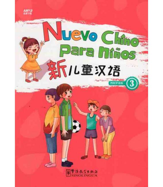 Nuevo Chino para niños 3 (QR code pour audio)