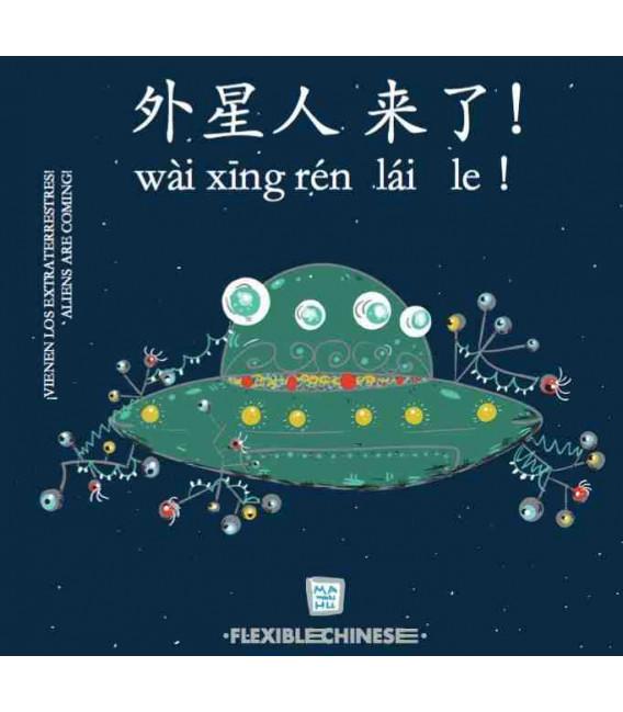 Wai xing ren lai le - ¡Vienen los extraterrestres!/ Aliens are coming! (Audio en código QR)