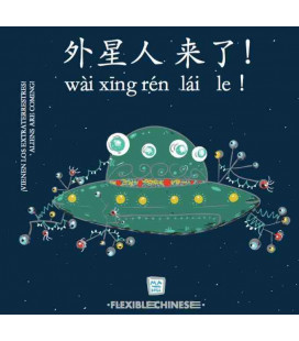 Wai xing ren lai le - ¡Vienen los extraterrestres!/ Aliens are coming! (QR Code for audios)