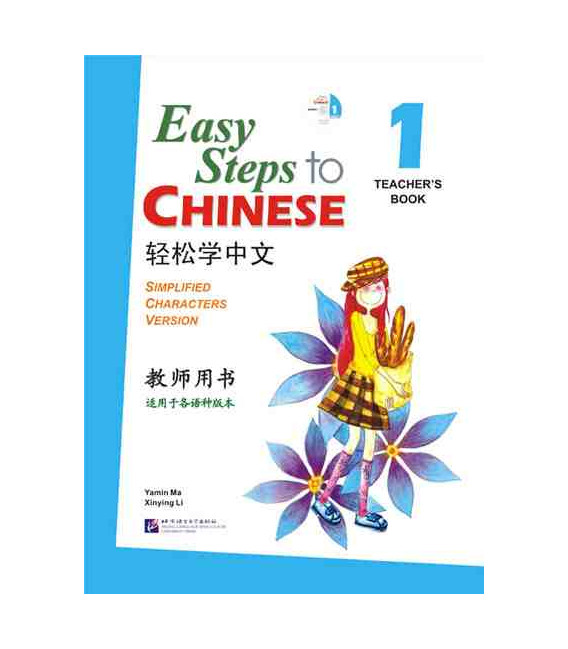 Easy Steps to Chinese 1 - Teacher's Book (CD inclus)