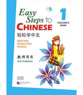 Easy Steps to Chinese 1 - Teacher's Book (CD incluso)