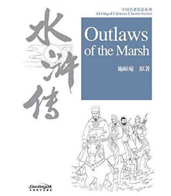 Outlaws of the Marsh - Abridged Chinese Classic Series