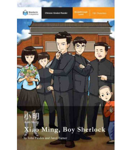 Xiao Ming, Boy Sherlock (Chinese Graded Reader Breakthrough Level) - 150 Characters