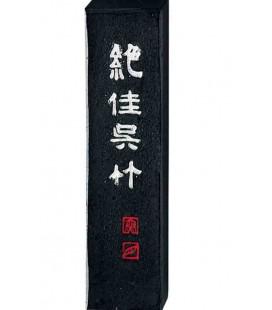 Encre de Chine en Barre - Kuretake Modèle: AA9-10 - (Noir bleuté - Usage professionnel)