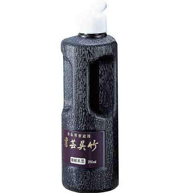 Ink for Calligraphy Kuretake BB1-25 - Black and Purple - High Quality - Natural (250 ml)