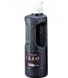 Encre de calligraphie Kuretake BB1-25 - Noir et violet - qualité superior - naturel (250 ml)