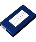 Tintero de piedra - Kuretake Hongsekikeisuiken - Modelo HA205-45