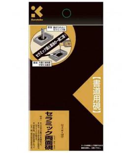 Keramisches Tintenfass- Kuretake HC2-45H (Flüssige Tinte und Tintenstein)