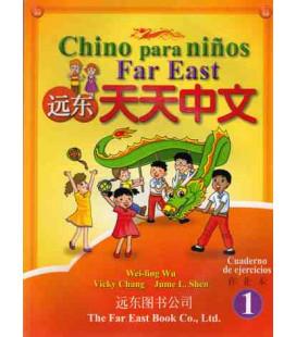 Chino para niños Far East 1- Libro degli esercizi