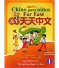 Chino para niños Far East 1- Livre d'exercices