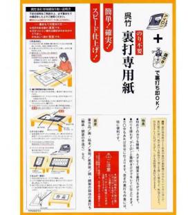 Papier de Calligraphie Kuretake- Modèle LA18-1 (Confirmé)- 10 feuilles- Papier du support - Papier fin