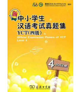 Official Examination Papers of YCT Level 4- Edición 2012 (CD incluso)