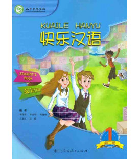 Kuaile Hanyu (2nd Edition) Vol 1 - Student's Book