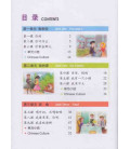 Kuaile Hanyu (2nd Edition) Vol 1 - Student's Book