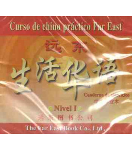 Curso de chino práctico Far East 1 - CD du cahier d'exercices