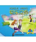 Kuaile Hanyu (2nd Edition) Vol 1 - 2CDs