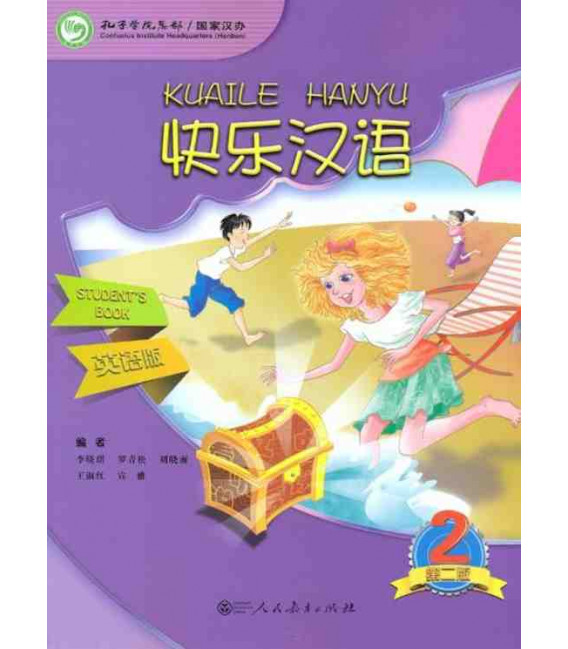 Kuaile Hanyu (2nd Edition) Vol 2 - Student's Book