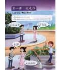 Kuaile Hanyu (2nd Edition) Vol 2 - Student's Book