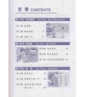 Kuaile Hanyu (2nd Edition) Vol 2 - Workbook