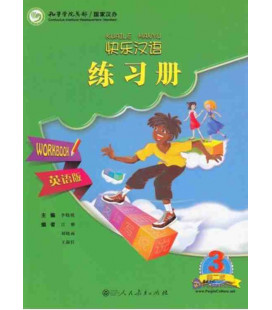 Kuaile Hanyu (2nd Edition) Vol 3 - Workbook