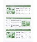 Kuaile Hanyu (2nd Edition) Vol 3 - Workbook