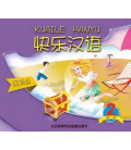 Kuaile Hanyu (2nd Edition) Vol 2 - 2CDs