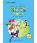 Kuaile Hanyu (2nd Edition) Vol 1 - Teacher's Book