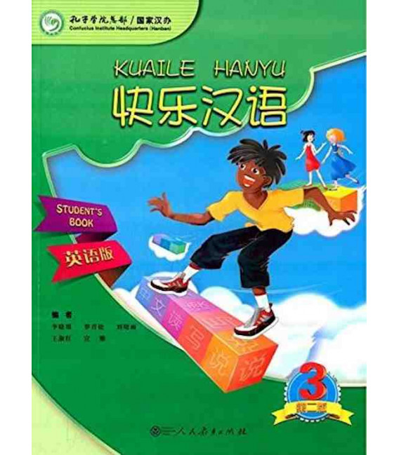 Kuaile Hanyu (2nd Edition) Vol 3 - Student's Book