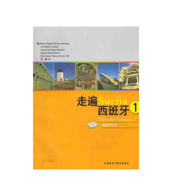 Sueña 1. Libro del profesor