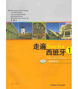 Sueña 1. Teacher's book