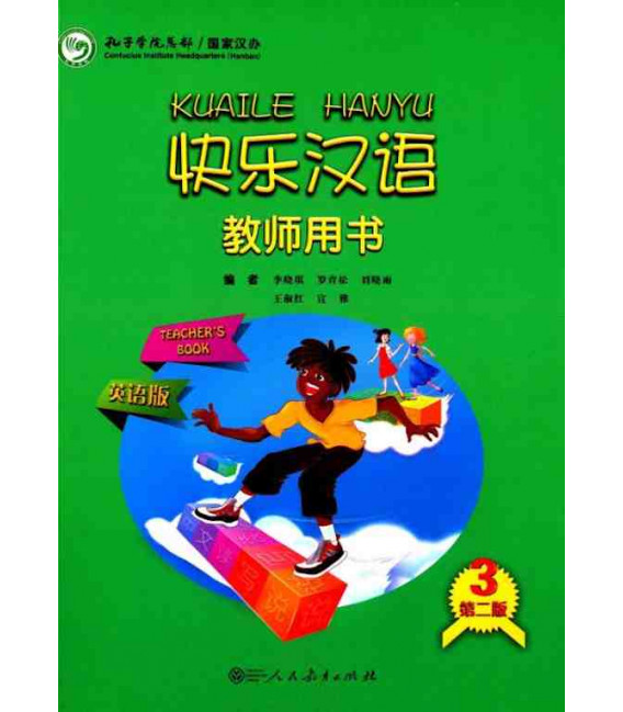 Kuaile Hanyu (2nd Edition) Vol 3 - Teacher's Book