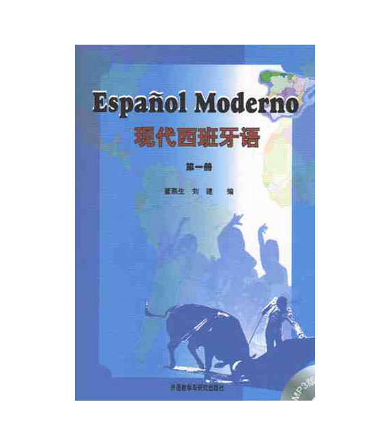 Español Moderno 1. Libro de texto (Incluye CD MP3)