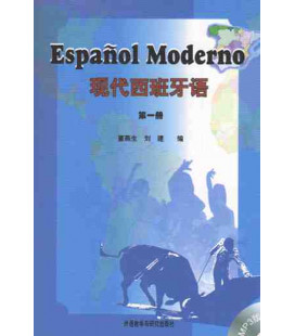 Español Moderno 1. Textbook (CD included)