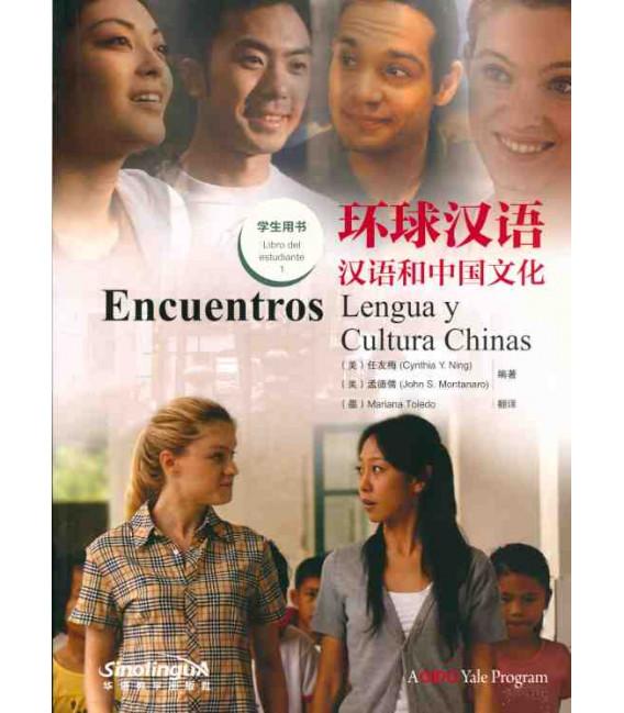Encuentros 1 - Lengua y Cultura Chinas - Student Book (Code de Video et Audio inclus)