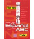 Español ABC - Pack Libro de texto + quaderno degli esercizi + CD MP3 + 3 DVD