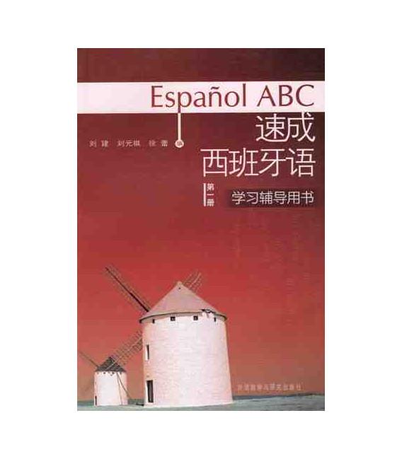 Español ABC - Quaderno delle risposte