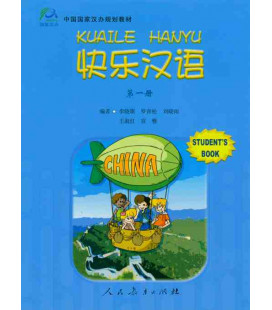 Kuaile Hanyu Vol 1 - Student's Book