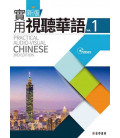 Practical Audio-Visual Chinese 1 (3rd Edition) Includes CD MP3 - Textbook