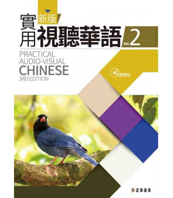 Practical Audio-Visual Chinese 2 (3rd Edition) Includes CD MP3 - Textbook