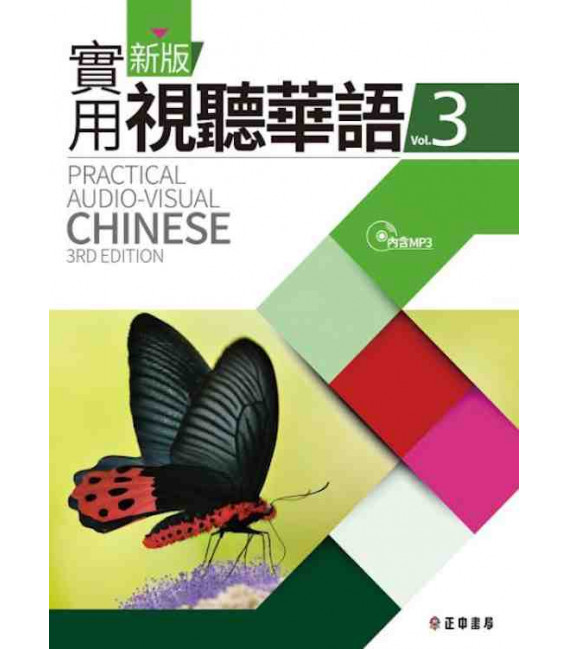 Practical Audio-Visual Chinese 3 (3rd Edition) Incluye CD MP3 - textbook Textbook