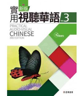 Practical Audio-Visual Chinese 3 - 3.Auflage (enthält eine MP3-CD) - Lehrbuch
