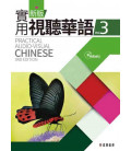 Practical Audio-Visual Chinese 3 (3rd Edition) Includes CD MP3 - Textbook