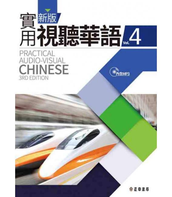 Practical Audio-Visual Chinese 4 (3rd Edition) Includes CD MP3 - Textbook