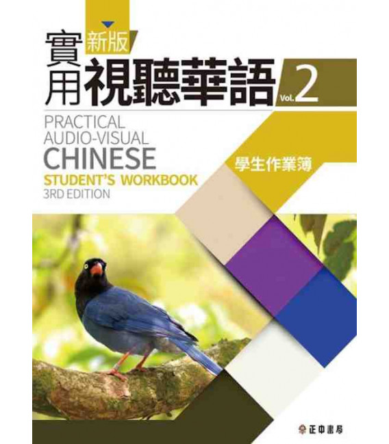 Practical Audio-Visual Chinese 2 - Arbeitsbuch - 3. Auflage