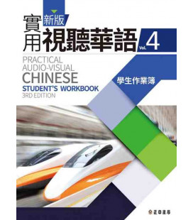 Practical Audio-Visual Chinese 4 - Student's Workbook (Arbeitsbuch) - 3. Auflage