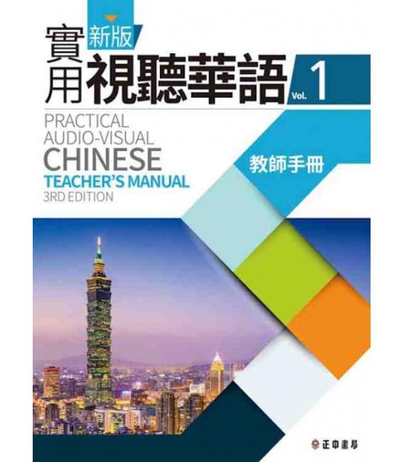 Practical Audio-Visual Chinese 1 - Teacher's Manual (Lehrerhandbuch) - 3. Auflage